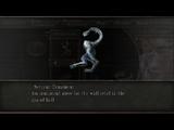 Serpent Ornament