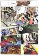 BIO HAZARD 2 VOL.3 - page 6