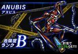 BIOHAZARD Clan Master - Battle art - Anubis 2