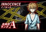 BIOHAZARD Clan Master - Battle art - Innocence 1