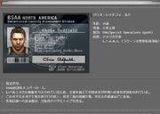 Chris Redfield (BSAA Remote Desktop File).jpg