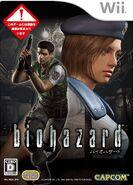 Bio-remake-Wii