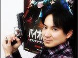 Yasuhiro Ampo