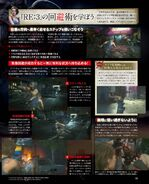 BH3 Famitsu Weekly 16 April 02 1280