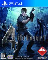 BH4 PS4