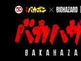 BAKAHAZA