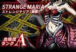 BIOHAZARD Clan Master - Battle art - Strange Maria 1