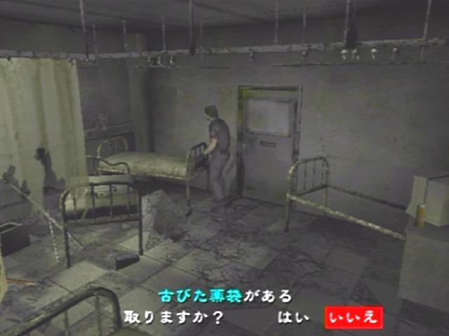 Room 202 (abandoned hospital)