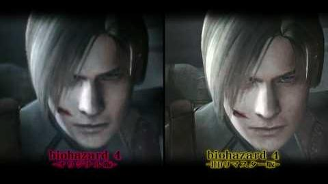 Resident_Evil_Revival_Selection_HD_-_Japanese_Trailer_-_PS3_Xbox360