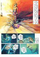 BIO HAZARD 2 VOL.55 - page 2