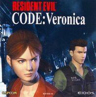 RECV Dreamcast PAL