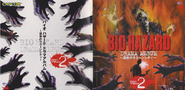BIO HAZARD The Doomed Raccoon City Vol.2 booklet - front and back