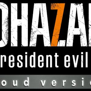 RE7 logo Cloud Version.png