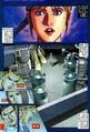 BIOHAZARD 3 Supplemental Edition VOL.6 - page 12