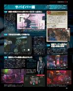 BH3 Famitsu Weekly 16 April 08 1280