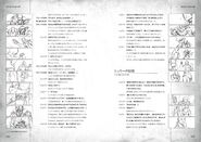 BIOHAZARD 6 STORY GUIDE - pages 024 - 025