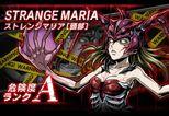 BIOHAZARD Clan Master - Battle art - Strange Maria 3