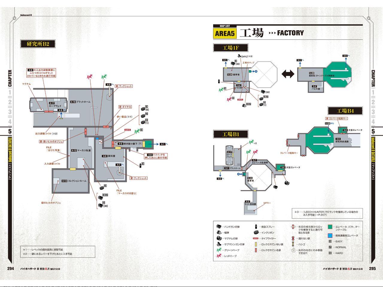 Laboratory/Hallway atrium (lower)