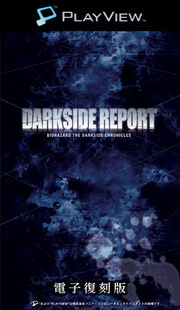 RE.NET Extra File DC Report-Wesker Extra Report.jpg