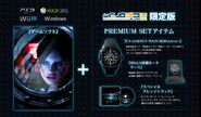 BIOHAZARD REVELATIONS UNVEILED EDITION X US AGENCY WATCH 2