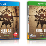 Biohazard 7 game covers.png