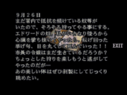 RE2JP Chief's diary 04