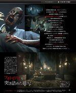 RE2make Famitsu 4
