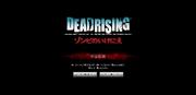 BSAA Remote Desktop - URL Zombie.png