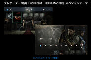 Biohazard HD REMASTER Special Theme PV2