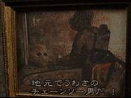 RE4 Chainsaw Trial Edition