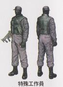 Resident Evil 0 GCN USS concept art