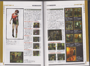 BIOHAZARD 2 Official Guide Book - pages 38-39