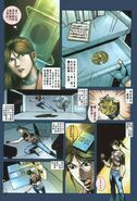 BIOHAZARD CODE Veronica VOL.2 - page 11