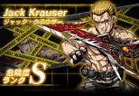 BIOHAZARD Clan Master - Battle art - Jack Krauser