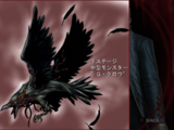 G Crow