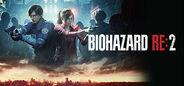 Biohazard RE2 header
