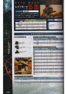 BIOHAZARD REVELATIONS 2 ULTIMANIA - page 432