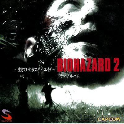 Biohazard 2 Drama Album: The Female Spy Ada Lives