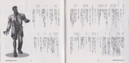 BIO HAZARD The Doomed Raccoon City Vol.2 booklet - pages 22 and 23