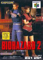 BH2 N64