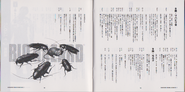 BIO HAZARD The Doomed Raccoon City Vol.2 booklet - pages 18 and 19