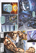 Biohazard 0 VOL.3 - page 4