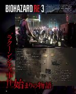 RE3 remake second Famitsu (3)