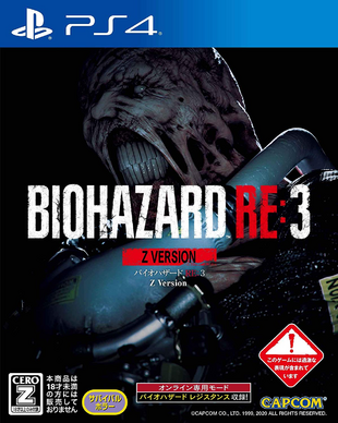 Z Version cover