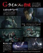 RE2make Famitsu September 27, 2018 page3