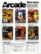 Arcade №17 Mar 2000 (5)