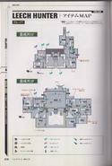 Biohazard 0 KAITAISHINSHO - page 216