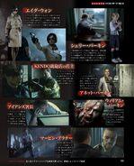 RE2 remake Famitsu Jan 2019 6