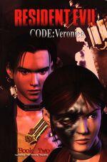 Resident Evil Code Veronica Issue 2.jpg