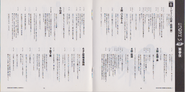 BIO HAZARD The Doomed Raccoon City Vol.1 booklet - pages 14 and 15